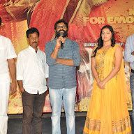 Ardaanari Movie Trailer Launch Pics