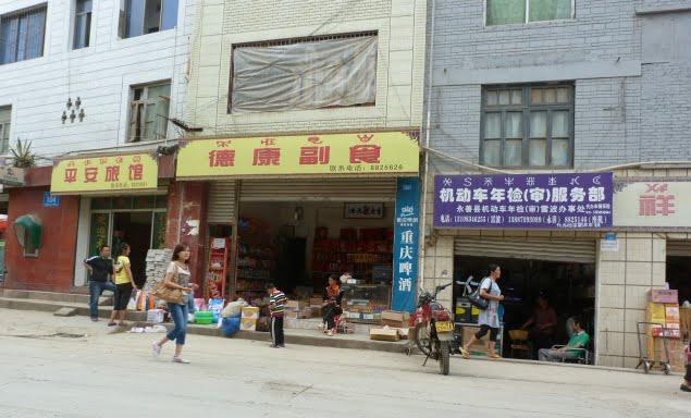 CHINE.SICHUAN.LEI BO,petite ville , escale pour aller à XI CHANG - 1sichuan%2B608.JPG
