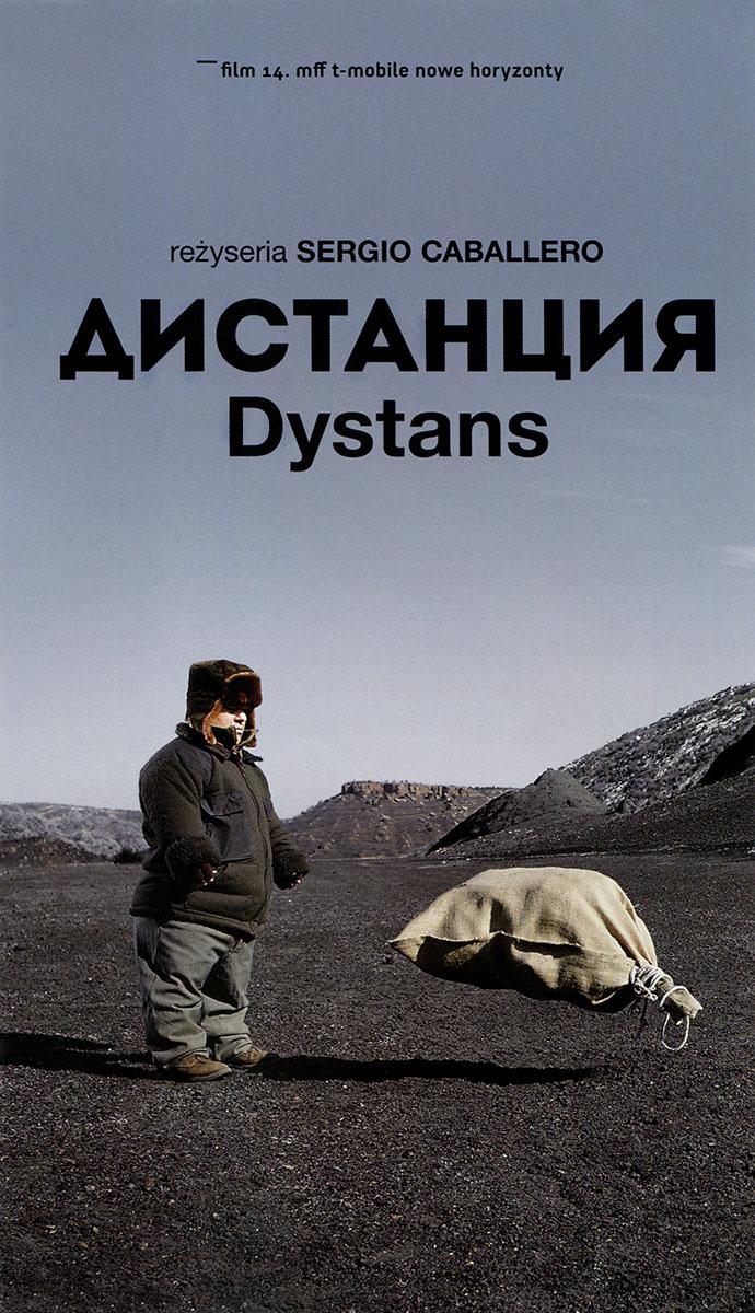 Ulotka filmu 'Dystans (przód)'