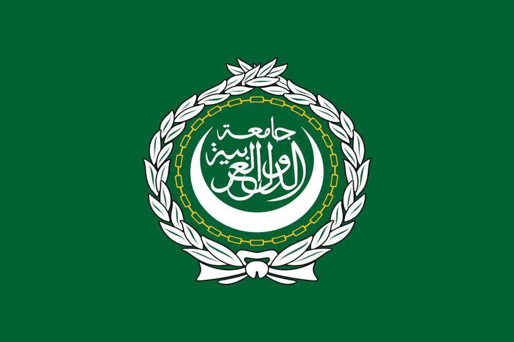 파일:아랍연맹 깃발.png