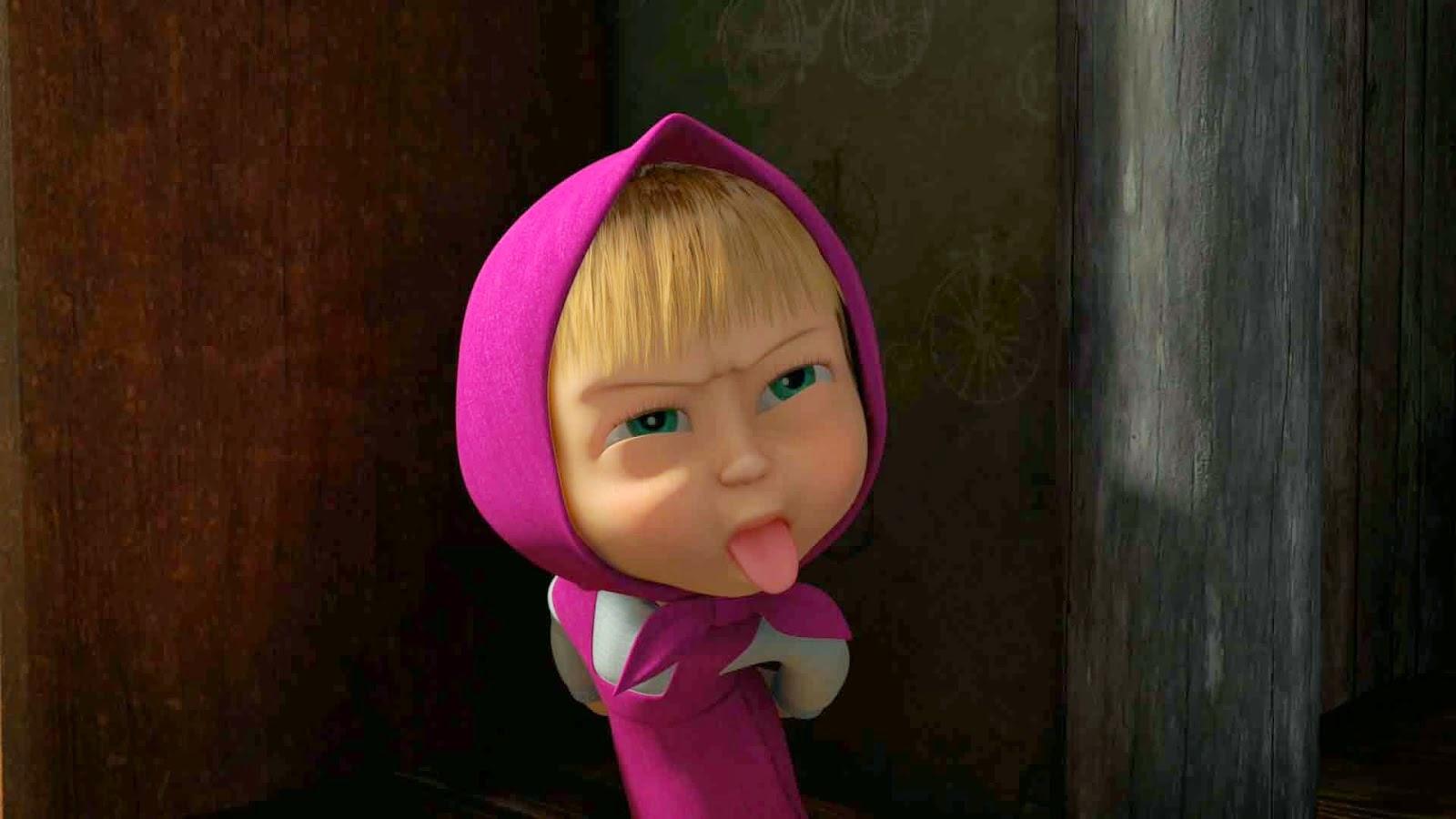 Animasi Bbm Stock Images Drama Blog