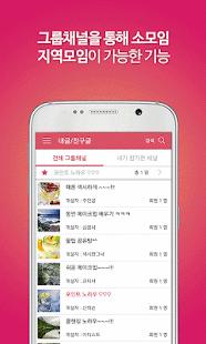 메이크업스토리 - 화장 피부관리 클렌징 팁공유 - náhled