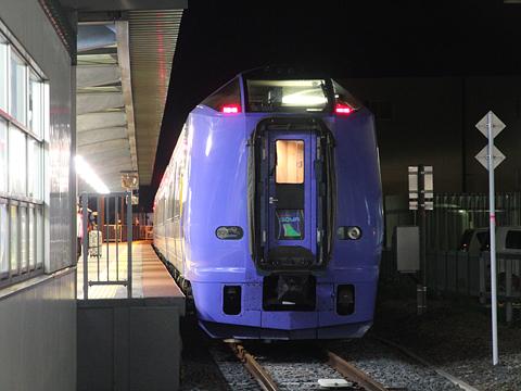 JR北海道 261系「スーパー宗谷3号」