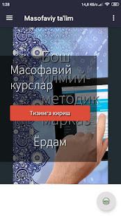 Download Termiz davlat universitetining mobil ilovasi For PC Windows and Mac apk screenshot 5