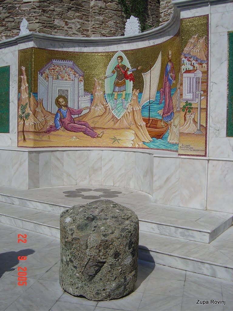 Stopama sv. Pavla po Grčkoj 2005 - DSC05307.JPG