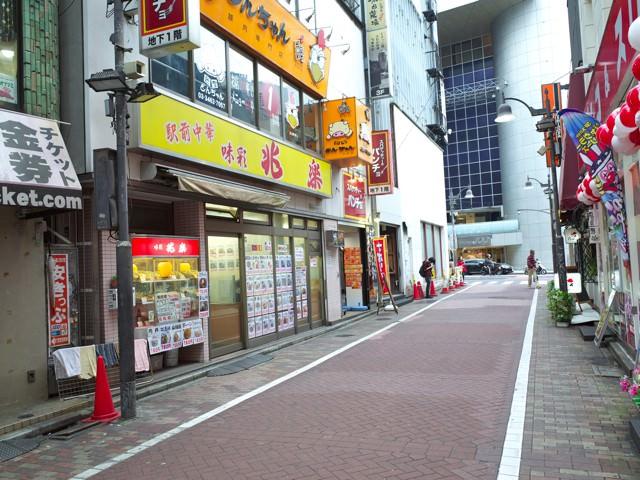 兆楽道玄坂店の目の前の通り。先には渋谷109が見える
