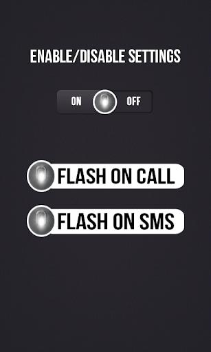 通話とSMSのフラッシュ