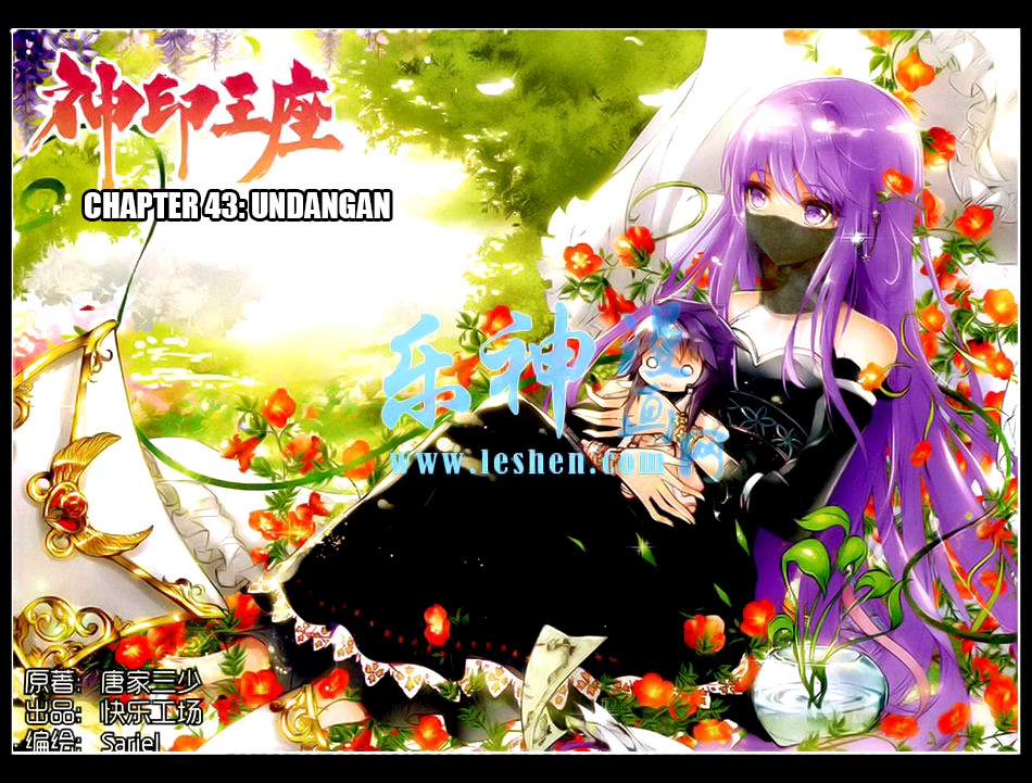 Baca Manga Shen Yin Wang Zuo Chapter 81 Komik Station
