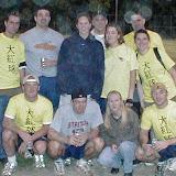 Kickball Spring 2001 - bees.jpg