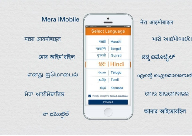 ICICI Mera iMobile App - Get Rs.25 Cashback On Prepaid/DTH Recharge Of Rs.50