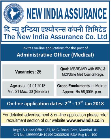 [New+India+Assurance+Advertisement+2018+www.indgovtjobs.in%5B2%5D]