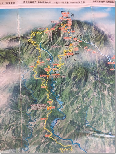 Wudang Shan map 武當山地圖