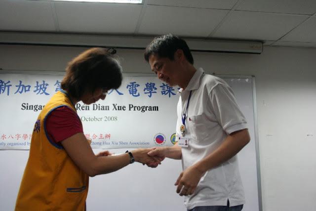 RDX - 1st RDX Program - Graduation - RDX-G007.JPG