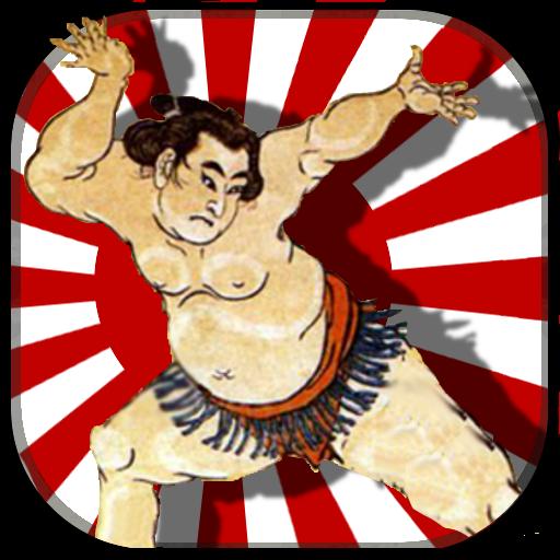 相撲平手打ち 體育競技 App LOGO-硬是要APP