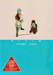 Mienai Kusari   Invisible Chain