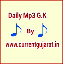 Mp3:-General Knowledge In Audio Format Download GK Part-24 (Bharat Nu Bandharan 1 ) In MP3 Created By Current Gujarat.