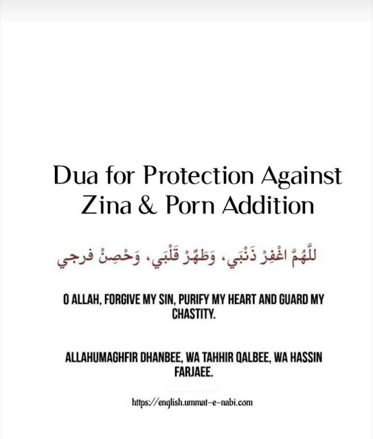 Dua for Protection Against Zina & Porn Addition
