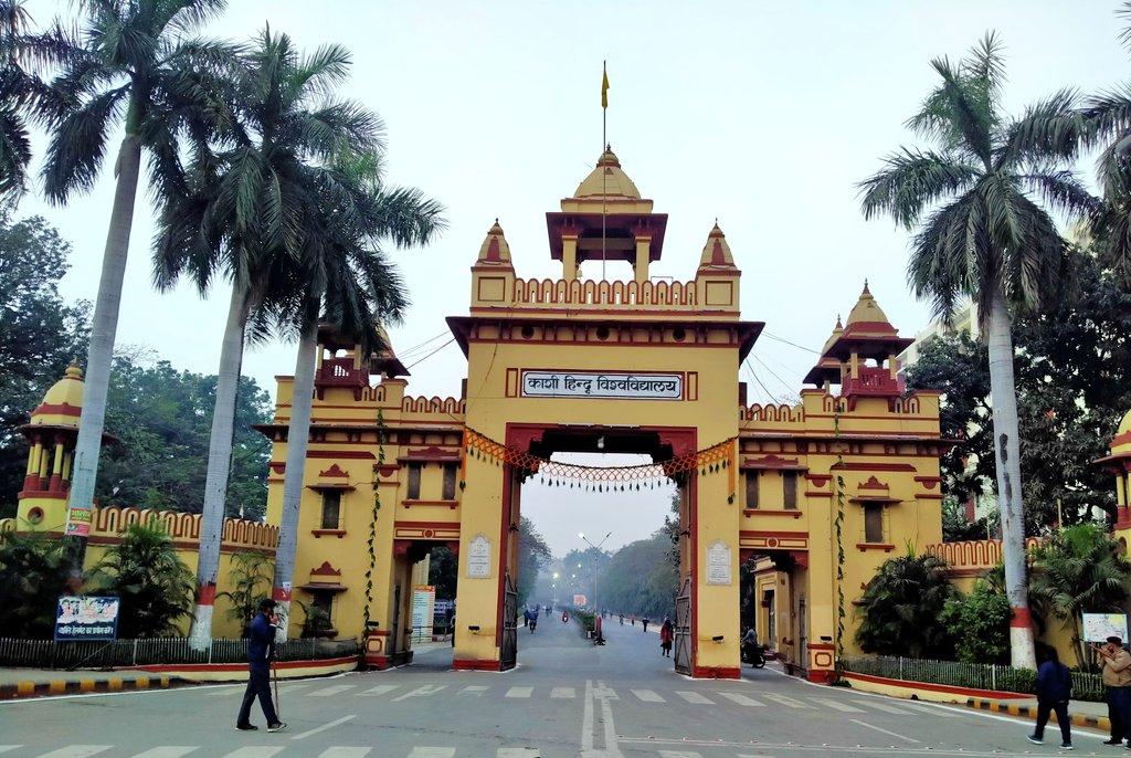BHU admission 2021