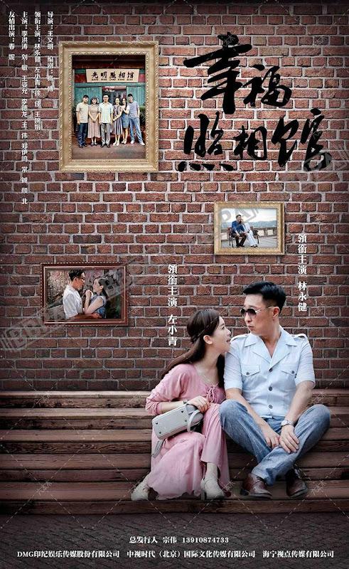 Xing Fu Zhao Xiang Guan China Drama