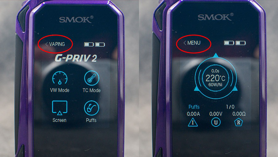 SMOK G-Priv 2 Kit 09