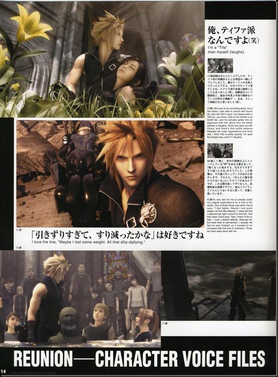 Final Fantasy VII Advent Children -Reunion Files-_854343-0016