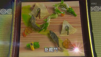 dragon style cuisine