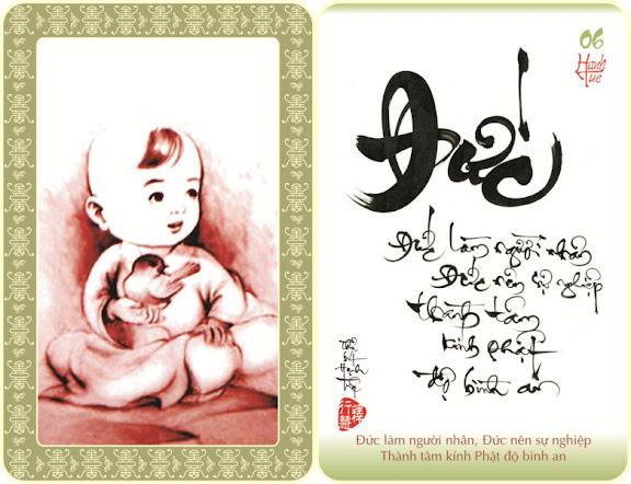 Chú Tiểu và Thư Pháp - Page 3 Thuphap-hanhtue006-large