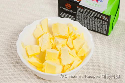 牛油 Butter