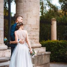 Wedding photographer Anastasiya Chernyshova (1fotovlg). Photo of 11.09.2018