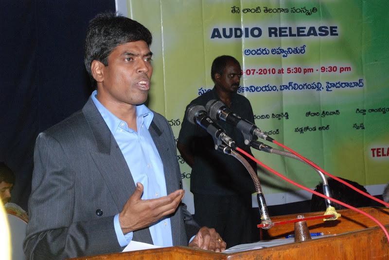 TeNA-TelanganaVeenaAudioCD - DSC_0183.JPG