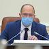 """З 25 січня Україна ймовірно перейде до """"помаранчевої"""" зони адаптивного карантину, локдаун продовжувати не будуть, – Шмигаль"""