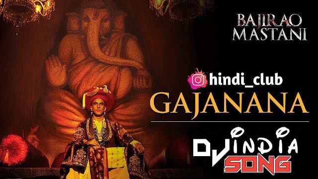 new hindi dj song