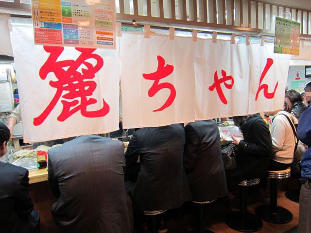 麗ちゃん@広島駅アッセ