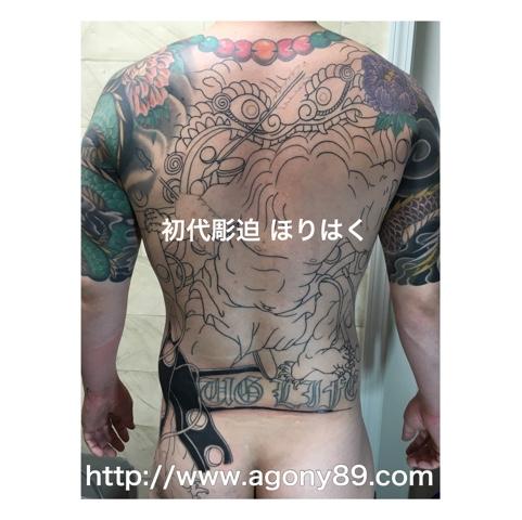 刺青、張順水門破り、筋彫り、背中一面、刺青画像。歌川国芳、通俗水滸伝豪傑百八人之壱人。浪裡白跳張順、ろうりはくちょうちょうじゅん。鯉、般若、牡丹、龍、和彫り、額彫り、カバーアップ、刺青、タトゥー、刺青画像、タトゥー画像、刺青デザイン、刺青デザイン画像、タトゥーデザイン、タトゥーデザイン画像、タトゥー画像、tattoo、tattoo画像。