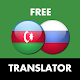 Azerbaijani - Russian Translat Download on Windows