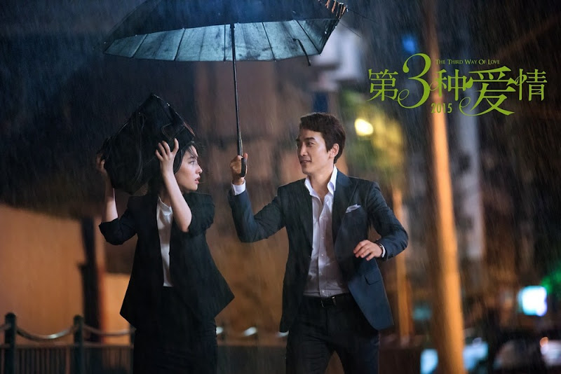 The Third Way of Love China Movie