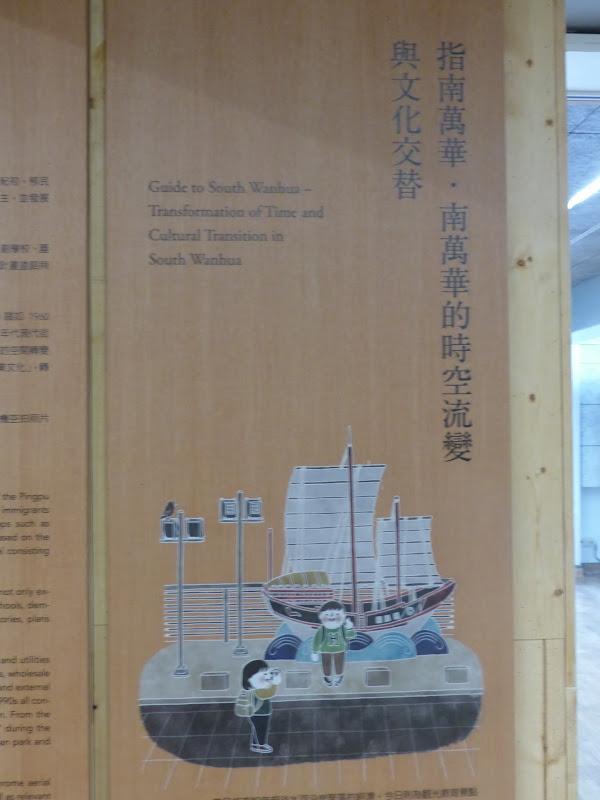 Taipei. Street art à Ximen et Youth park - P1250164.JPG