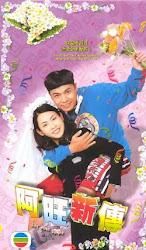 Life Made Simple TVB - Chuyện Chàng Vượng