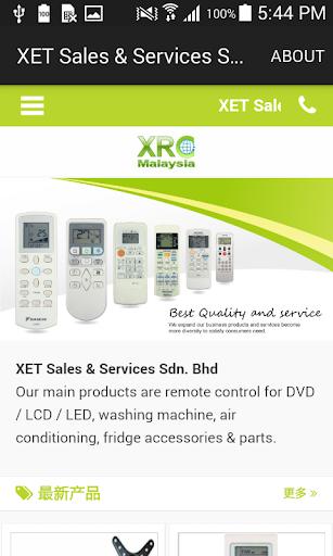 Xetremotecontrol.com