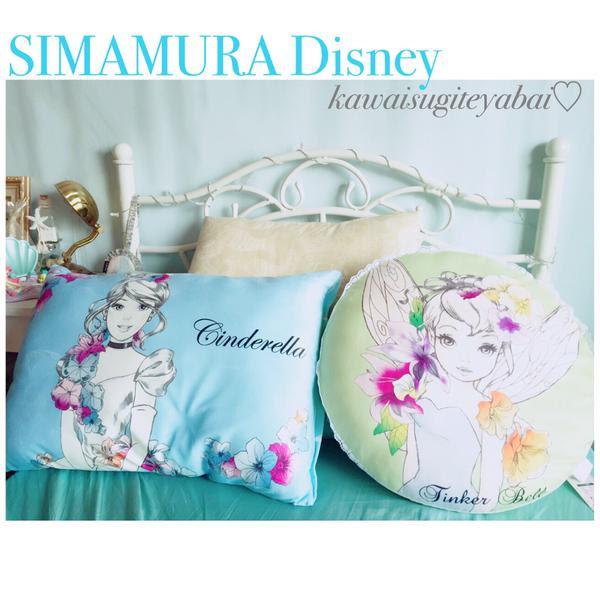 shimamura-cushion-cinderella01.jpg