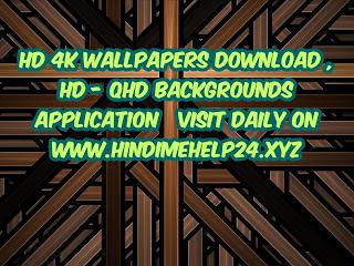 HD 4K Wallpapers Download , HD - QHD Backgrounds Application, www.hindimehelp24.xyz