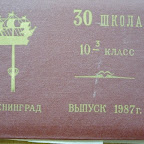 Albom 1987 10-3