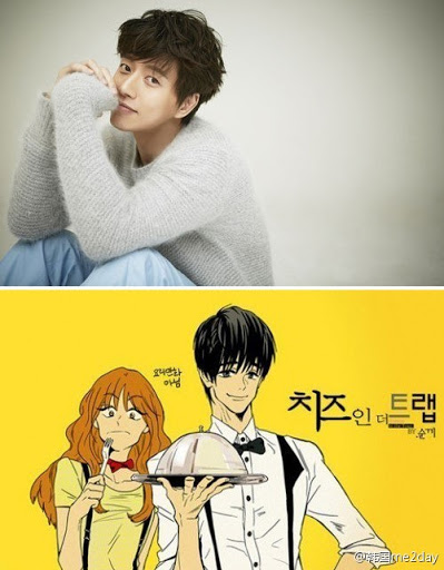 Cheese In The Trap - Bẫy Tình Yêu