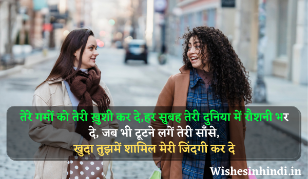 Top Good Morning Wishes In Hindi For Friend
