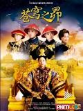 Phim Thương Khung Chi Mão - The Firmament of the Pleiades (2011)