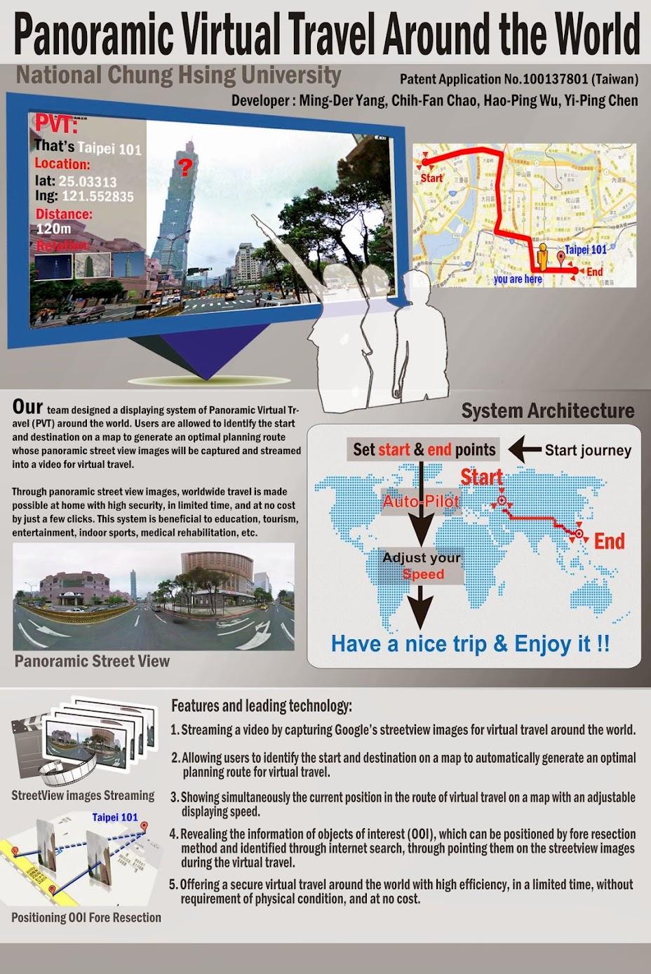 PVT 專案競賽海報