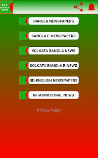 ALL BANGLA NEWS for PC-Windows 7,8,10 and Mac apk screenshot 5