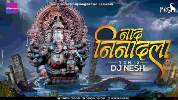 Naad Ninaadala DJ NeSH 2021