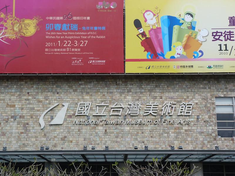 TAIWAN Chia yi, Taichung et quelque part ? au  au sud de Taipei - P1000091.JPG