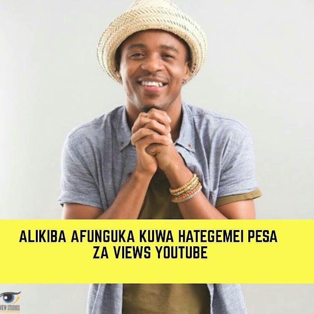 """Ali Kiba Atamba """"Sitegemei Kupata Pesa Kutoka Katika Views za Youtube Kama Mnavyofikiria"""""""